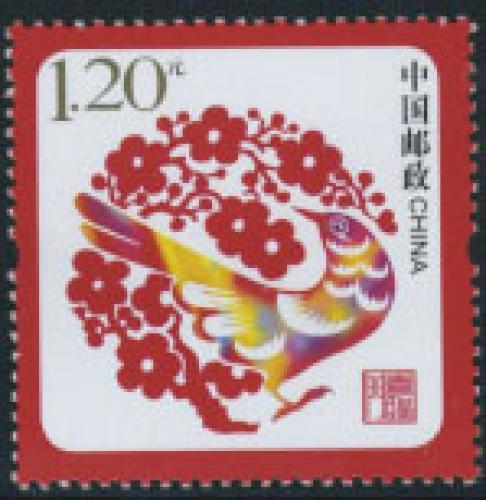 Special stamp, bird 1v