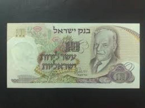 Banknotes; Israel.. 10 lirot; Year: 1968