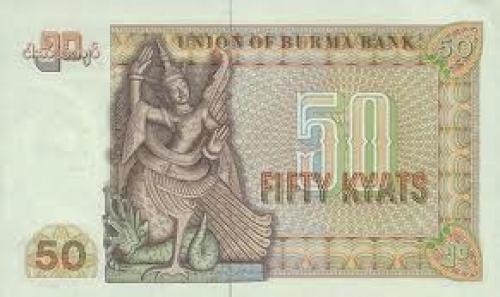 Burma Banknotes; 50 kyats