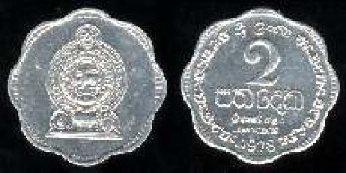 2 cents 1975-1978 (km 138)