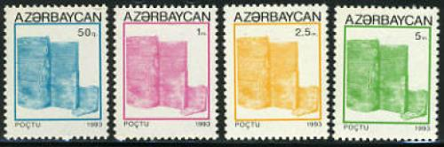 Definitives 4v; Year: 1993