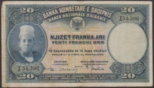 Albania Franga 20 1926 very rare bill