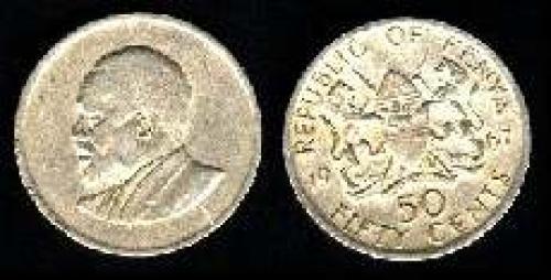 50 cents 1966-1968 (km 4)