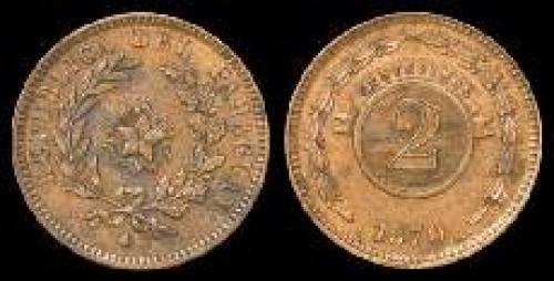 2 centesimos 1870 (km 3)