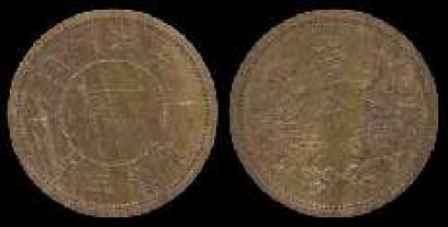 1 fen; Year: 1934-1939;  (km y#6)