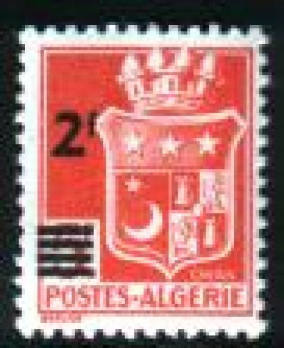 Overprint 1v; Year 1943