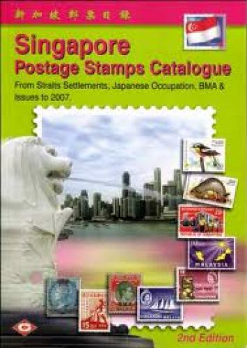 Singapore Postage Catalog