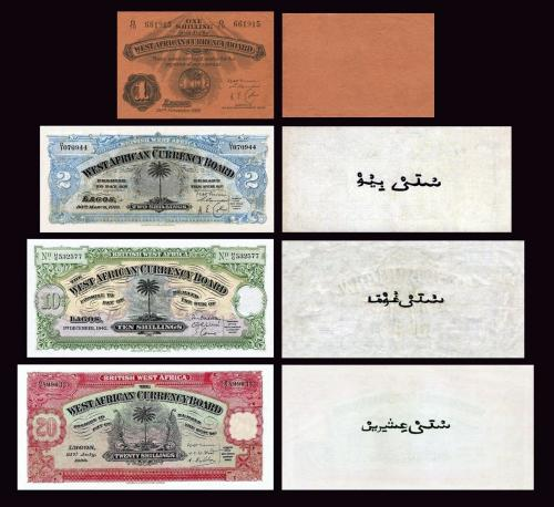 WEST AFRICAN CURRENCY BOARD COPY LOT A (1918 - 1942) - Reproductions