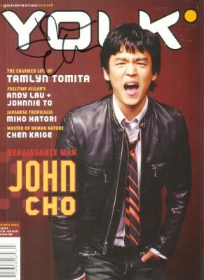 John Cho autographed 2003 Yolk magazine cover