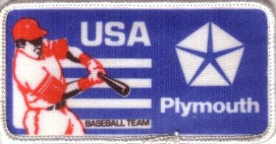 USA Baseball Team 1980s Plymouth logo patch