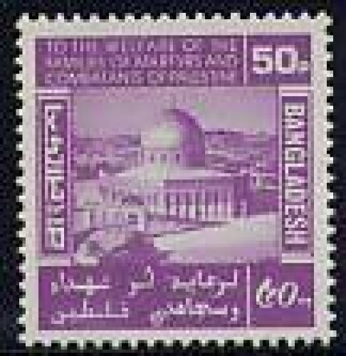 Palestine martyrs 1v; Year: 1980