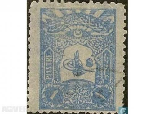 Turkey-internal mail (1)-Turkey-1905