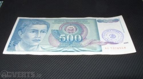 Bosnia and Herzegowina - 500 Dinara-1992