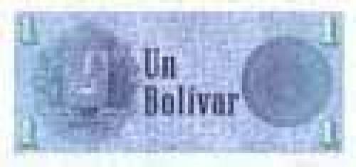 1 Bolivar; Older banknotes