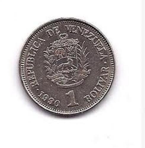 Coins; Venezuela 1 Bolivar 1990 Coin