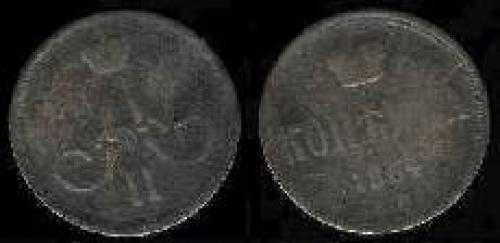 1 kopek 1861-1864 (km y#3.4)