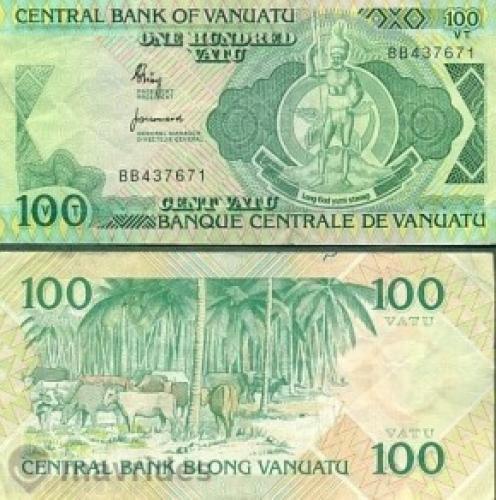 Vanuatu - 100 Vatu-1982
