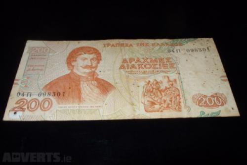 Greece 200 drachmas 1995/98
