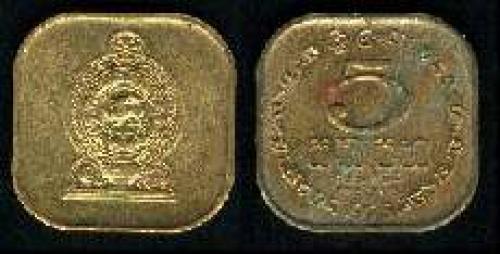 5 cents 1975 (km 139)