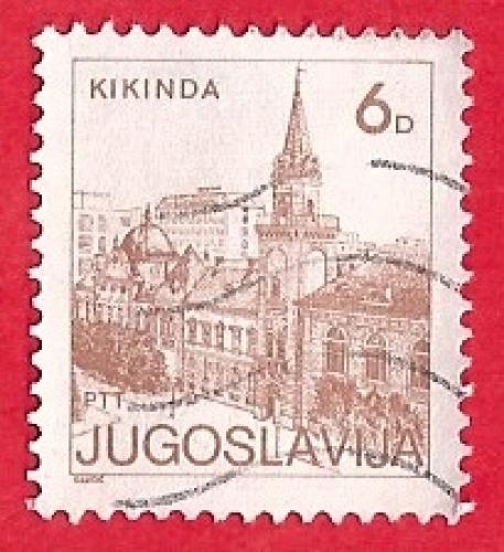 Jugoslavija - Kikinda
