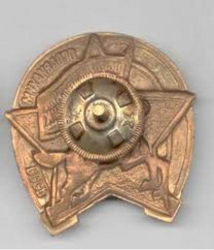 Militaria; Good copy of the badge awarded to Soviet