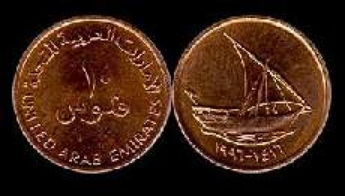 10 fils 1996 (km 3.2);  reduced size