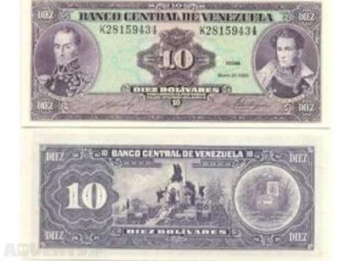 Venezuela 10 bolivares -1989/1990
