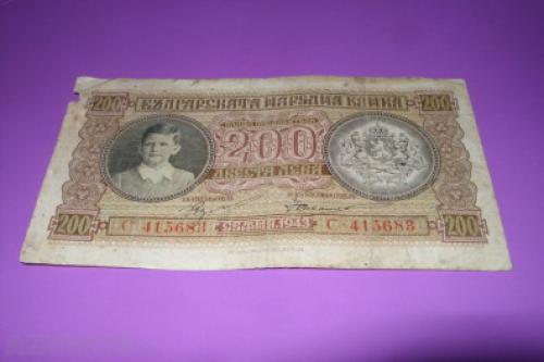 Bulgaria 200 Leva-1943