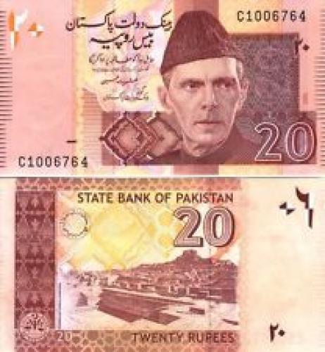 UNC 100 Rupee Pakistan