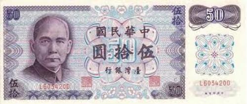 Banknotes; Taiwan Banknotes Pick 1982 50 Yuan 1972
