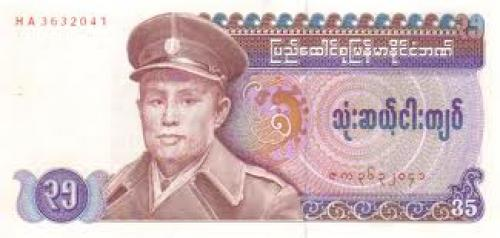 Banknotes;  Banknote Asia: Burma - 1985 to 1987 Series