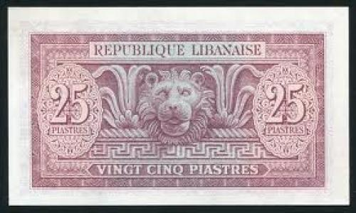 Lebanon currency 25 Piastres banknote, 1950.
