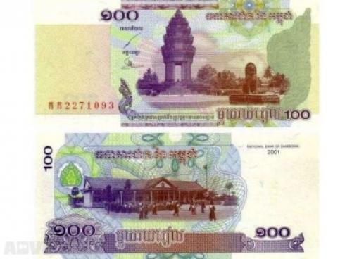 Cambodia 100 Riela 2001 Unc