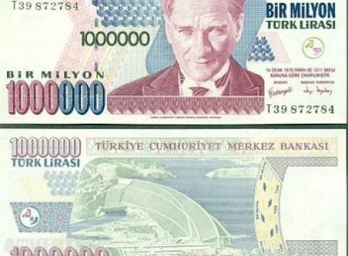 Turkey - 1,000,000 Lira