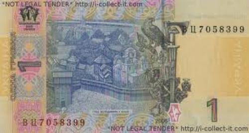 Banknotes;  Ukraine 1 Hryvnia 2006