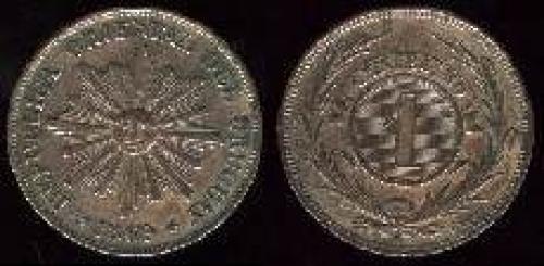 1 centesimo 1869 (km 11)