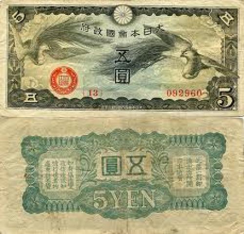 Banknotes;  5 Japanese Yen 1940 banknote