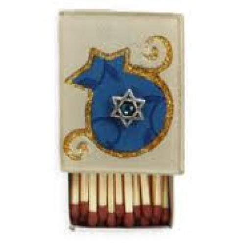 Matchboxes; Match Box with Star of David and Pomegranate