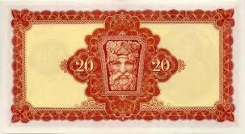 Banknotes; Ireland - Eire - 20 Irish Punt Currency - Back image