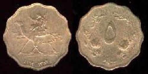 5 millim 1956-1969 (km 31