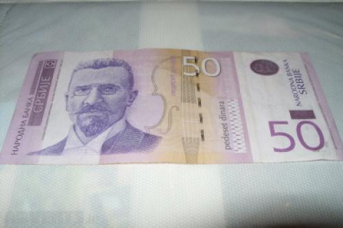 Yugoslavia 50 Dinara