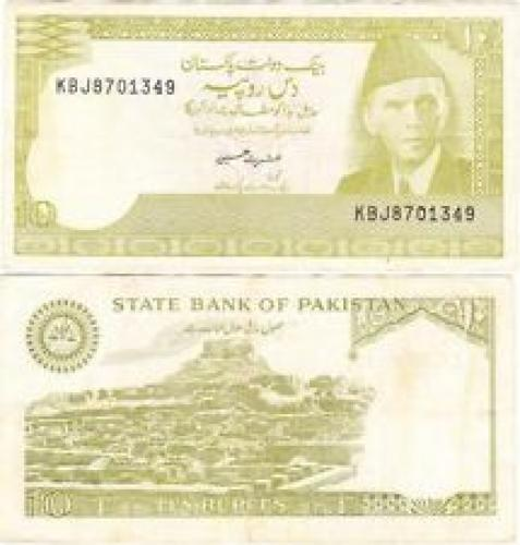 UNC 10 Rupee Pakistan