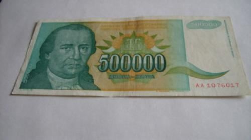Yugoslavia 50000 Dinara 1994