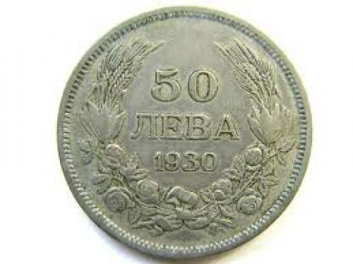 Coins; 50 NEBA 1930 BULGARIA COIN