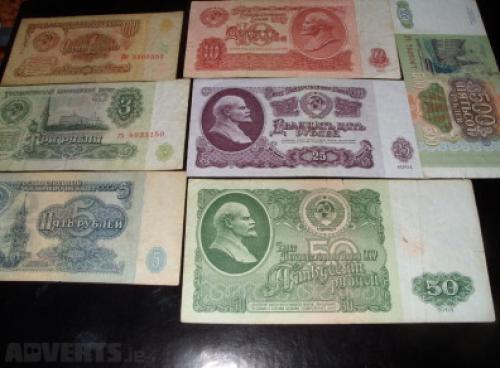 Soviet Union Ruble -set-7 pcs banknote-1961/93