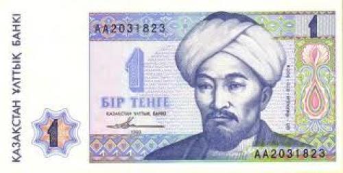 Banknotes; 100 TENGE Banknote KAZAKHSTAN - 1993