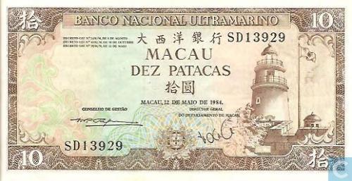 Portuguese Macau 10 patacas