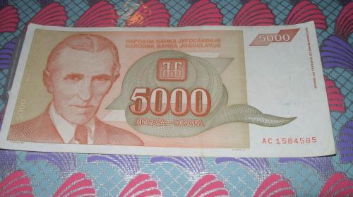 Yugoslavia 5000 DINARA 1993