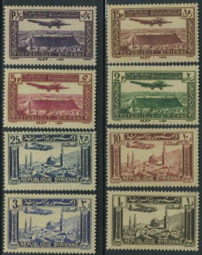 Airmail definitives 8v; Year: 1937