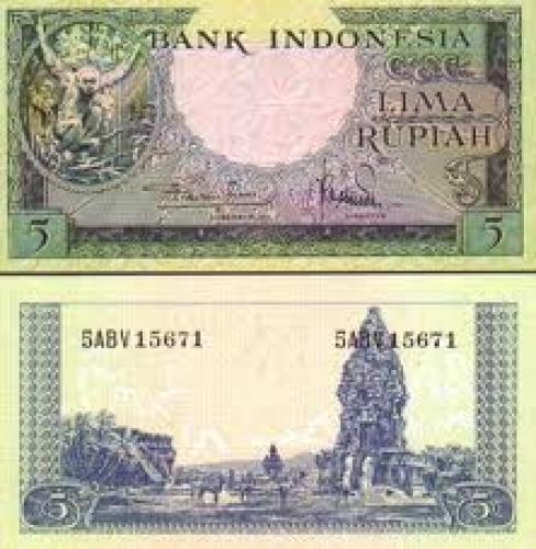Banknotes; Indonesian Rupiah Currency Bank Notes ; 5 Rupees